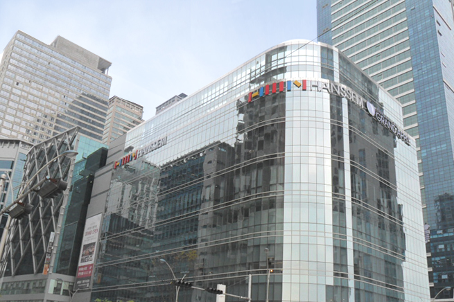 Centum city  sales building 이미지